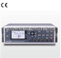 日本小野 DR-7100便携式声学振动记录仪 DR-7100便携式声学振动记录仪
