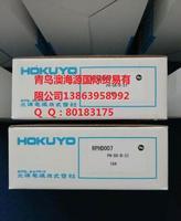 日本北阳HOKUYO光电距离传感器PD-10M原厂原装