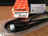 数显量具SPC连接电缆05CZA663日本Mitutoyo三丰