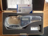 U-WAVE测量数据无线通信系统