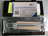 Mitutoyo三丰572-482-10*水平多功能型(带双向读取功能)数显标尺 SD-20F