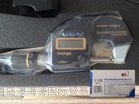 现货日本原装293-230-30千分尺MITUTOYO三丰0至25mm包邮