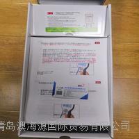 3M荧光检测仪LM1现货