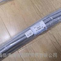 日本Shin-Etsu信越热缩管ST-25DG(0.5)