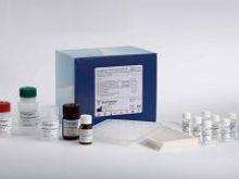 鸭抗凝血素抗体ELISA试剂盒,(aPT1/aPT2)Elisa试剂盒
