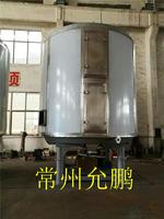 碳酸锂专用盘式干燥机 PLG