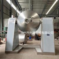 磷酸铁锂专用双锥回转真空干燥机