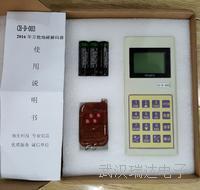 地磅秤控制器