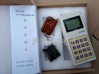 新款无线地磅干扰器 CH-D-003