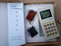 地磅干扰器操作视频 无线CH-D-003