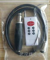 唐山市无线地磅干扰器CH-D-003