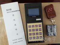 仪征市无线地磅干扰器CH-D-003