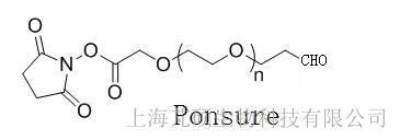 马来酰亚胺PEG醛基