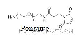 马来酰亚胺PEG氨基