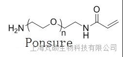 丙烯酰胺PEG氨基