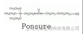 叠氮PEG硅烷