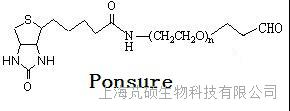PEG-Biotin-CHO
