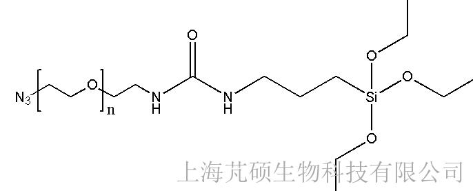 Silane-PEG-N3,硅烷PEG叠氮