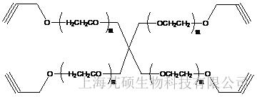 4ARM-PEG-Alkyne, 四臂PEG炔基