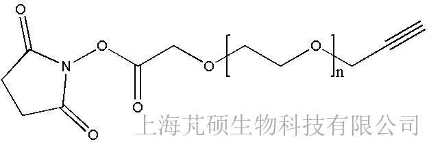 Alkyne-PEG-NHS,炔基PEG活性酯