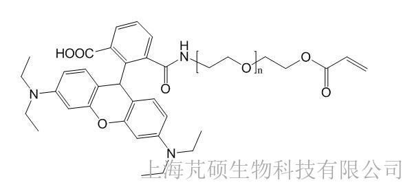 丙烯酸酯PEG罗丹明,DA-PEG-RB