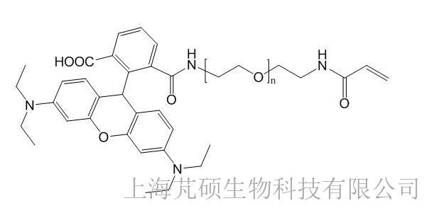 丙烯酰胺PEG罗丹明,ACA-PEG-RB