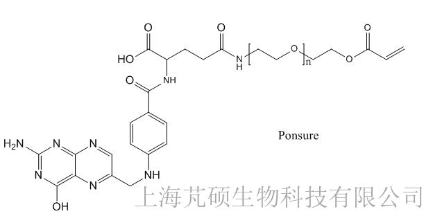 叶酸PEG丙烯酸酯,FA-PEG-DA