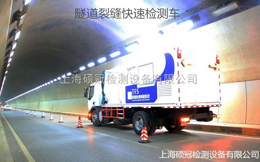 TMS隧道裂缝智能检测车