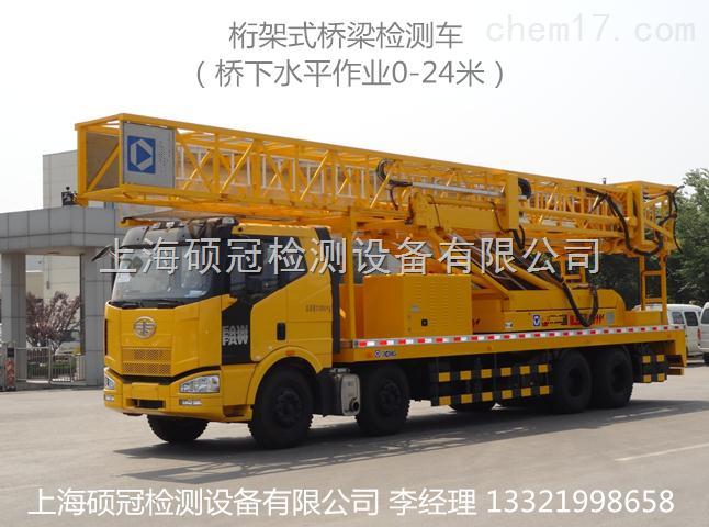 XZJ5315桁架式桥梁检测车