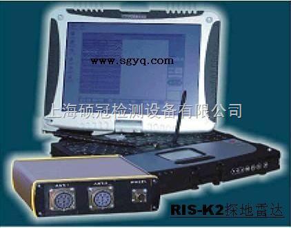 RIS-K2探地雷达
