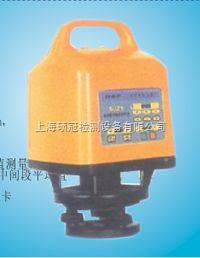 SZJ1自动安平激光扫平仪