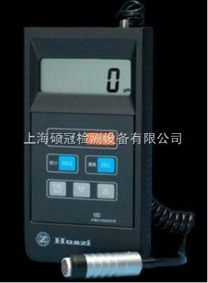 HCC-24磁阻法测厚仪(涂层测厚仪)