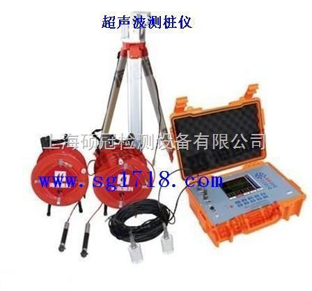 U72混凝土超声仪