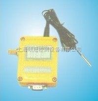 ZDR-20b温湿度记录仪
