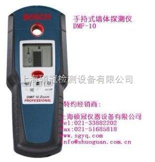 DMF-10手持式墙体探测仪