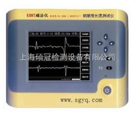 SG-RBMT钢筋笼长度检测仪
