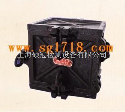 150x150x150混凝土抗压试模密封式