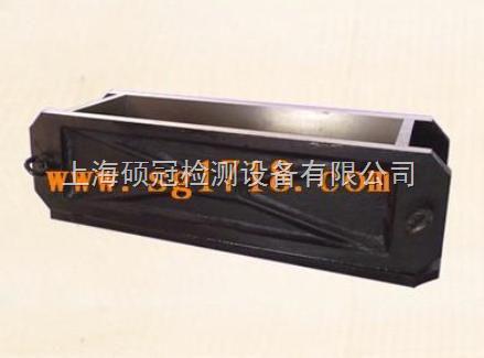 150×150×550混凝土抗折试模、砼抗折、抗压试模