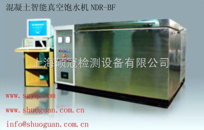 NDR-BF混凝土快速冻融试验机