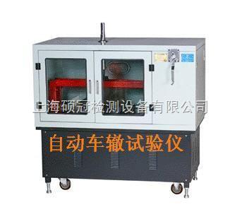 HYCZ-5D沥青混合料自动车辙试验仪