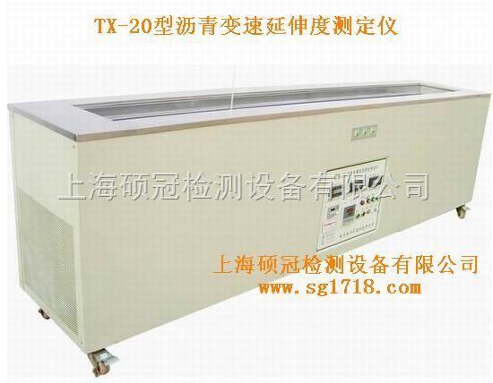 TX-20沥青变速延伸度测定仪