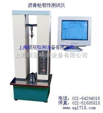 0624沥青粘韧性测试仪