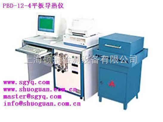 PBD-12-4平板高温导热仪