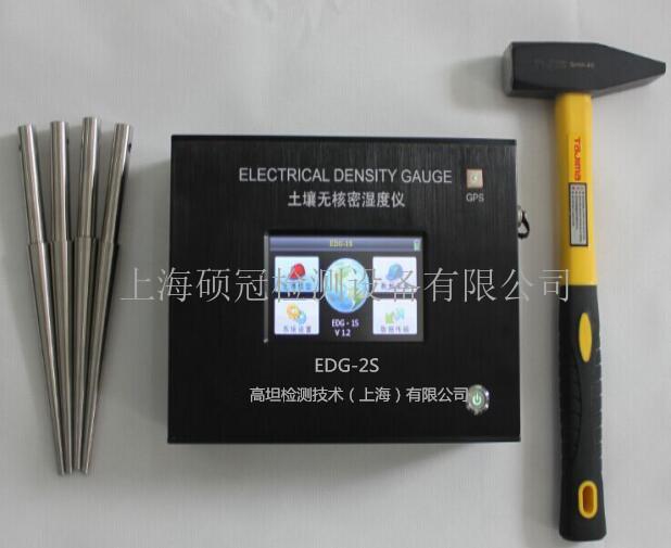 EDG-2S土壤无核密度仪