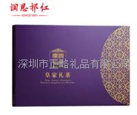 润思皇家礼茶礼盒