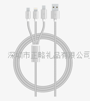 MLC多功能三合一充电数据线