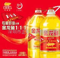 金龙鱼黄金比例食用调和油
