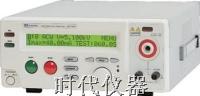 固纬GPT-715A耐压测试仪