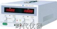 GPR-30H10D直流稳压电源