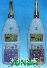 NL-32精密噪音分析仪(价格特优)